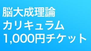 T0002