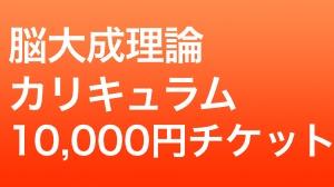 T0003