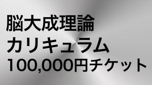T0004
