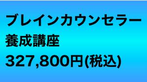 E0015
